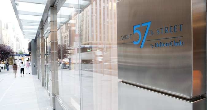 West 57th Street Entrance